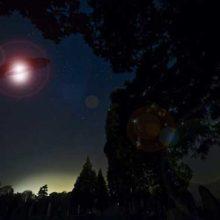 Тайны НЛО раскроют на международном уровне.